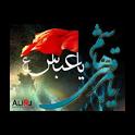 Ya Abbas (A.S) icon