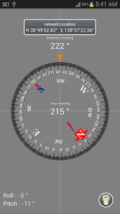 Flashlight Compass Screenshot
