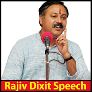 Rajiv Dixit : Ayurveda Tips Hindi