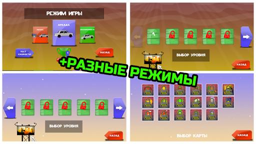 Езда по бездорожью России screenshot 4