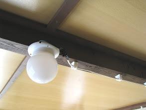 Photo: 36 LEDek v originálním tělesu na 12Vdc/ss. Spotřeba 40mA.