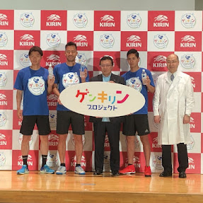 キリンビバレッジの新プロジェクトのアンバサダーに日本代表 久保建英選手らが就任