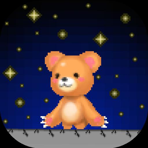 育成RPG くまのボニー 大人気の無料ゲーム 冒險 App LOGO-APP開箱王