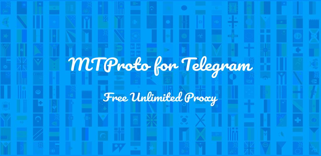 Download Free Unlimited Proxy - Proxy MTProto for Telegram