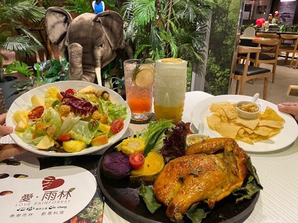 超有創意的熱帶雨林餐廳/彷彿來到大自然用餐/還有投影動物影片/愛.雨林餐廳