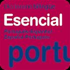 VOX Portugués <> Español icon