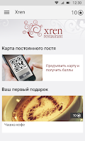 Screenshot of Xren