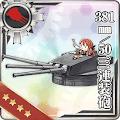 381mm/50 三連装砲