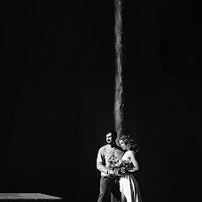 Wedding photographer Yuriy Krivonosov (senor). Photo of 06.11.2016