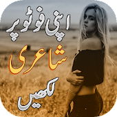 Write Urdu on Photo