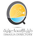 Ismailia Directory icon