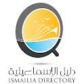 Ismailia Directory