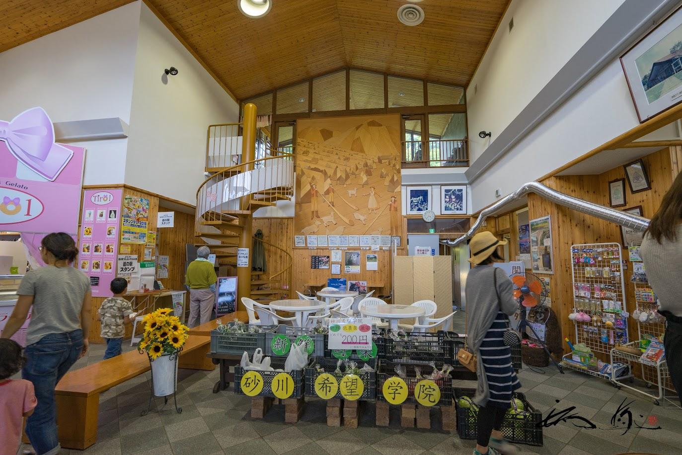 砂川希望学院の野菜も販売中