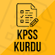 Download Kpss Kurdu (Genel Kültür - Genel Yetenek) For PC Windows and Mac