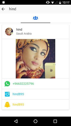 تعارف واتس اب بنات السعوديه screenshot 5