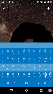 Khmer Smart Keyboard Screenshot