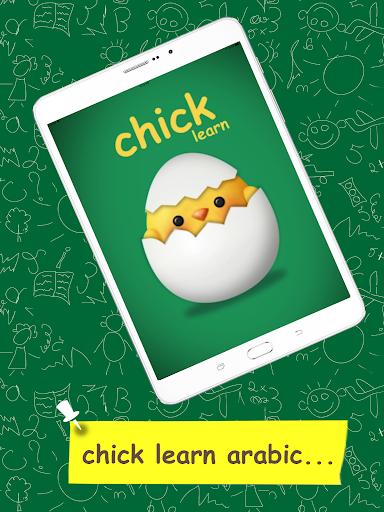 Learn Arabic Vocabulary - Kids android2mod screenshots 6