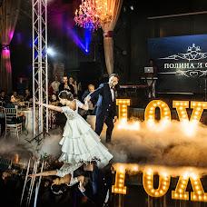 Hochzeitsfotograf Sergey Rzhevskiy (Photorobot). Foto vom 07.11.2017