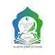 Download DARUL ULOOM MADRASA For PC Windows and Mac