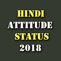 Hindi Attitude Status 2018 icon