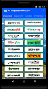 All Bangladeshi Newspaper - náhled