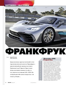 MAXIM Россия- screenshot thumbnail