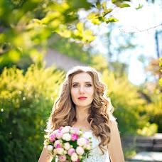 Wedding photographer Kseniya Krestyaninova (mysja). Photo of 20.10.2018