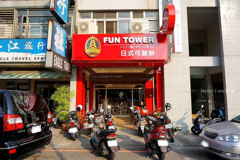 台中可麗餅,Fun tower日式可麗餅-1