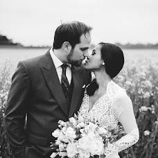 Hochzeitsfotograf Giulia Dente (dente). Foto vom 13.06.2017