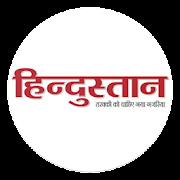 Hindustan News Paper APK