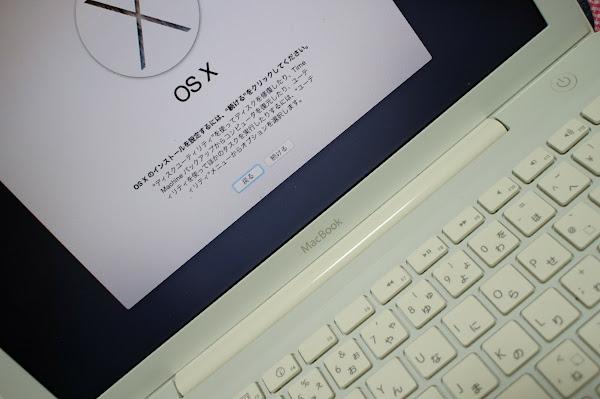 longsys ssd MacBook