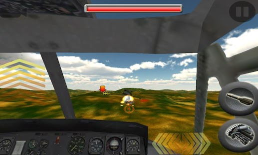Gunship-II Screenshot