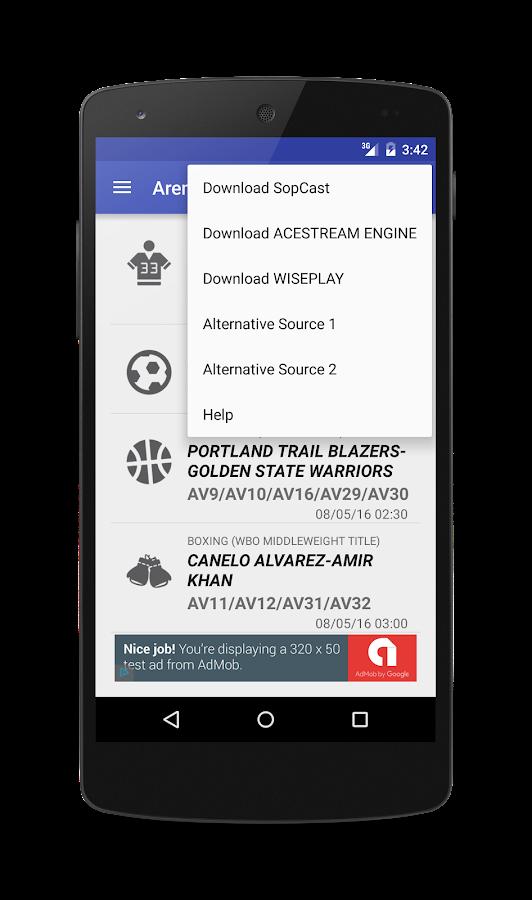 Arena4Viewer- screenshot