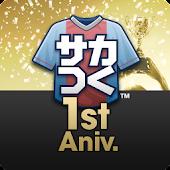 サカつくRTW - サッカークラブ経営シミュレーションゲーム