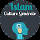 Islam Culture Générale (game)