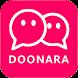 Doonara ドゥナラ - 韓国人の友達と出会う