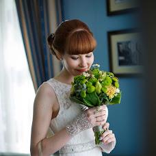 Wedding photographer Aleksandr Orlov (AlexandrOrlove). Photo of 23.01.2017