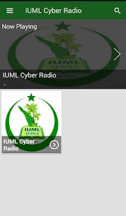 IUML Kerala Cyber Radio- screenshot thumbnail