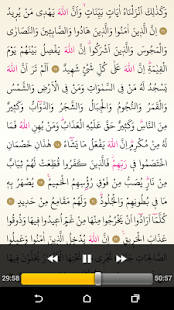 Kuran-ı Kerim 17.Cüz - náhled