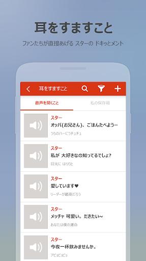 無料娱乐Appのファンダム for Seventeen (セブンティーン)|記事Game