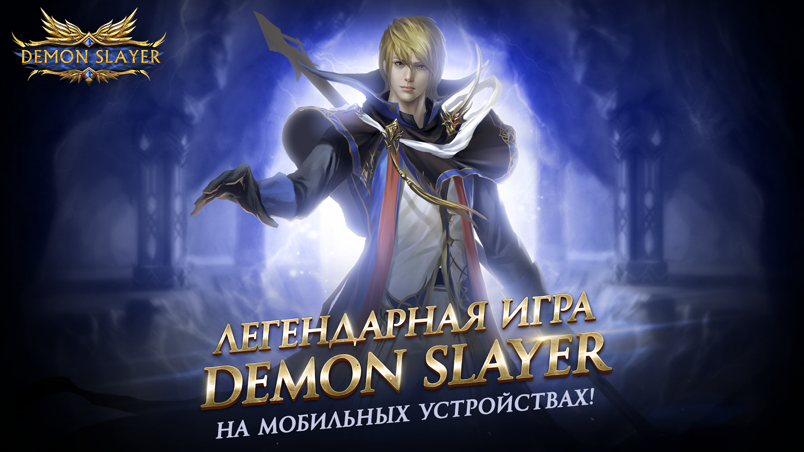 Demon Slayer - RUS- screenshot