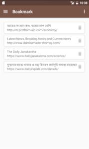 All BD Newspapers screenshot 5