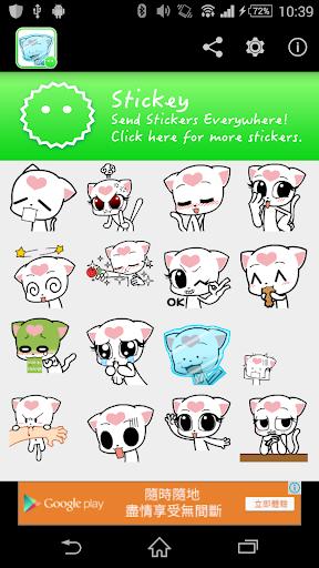 Stickey Miloo Cartoon Cat