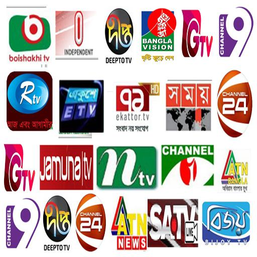 Live Bangla TV with Live Cricket app (apk) free download for