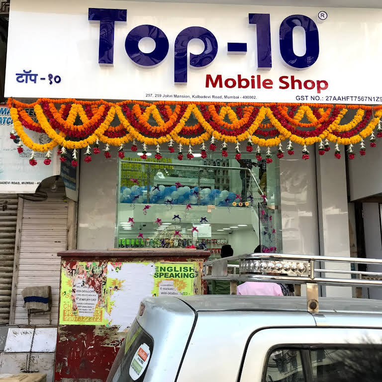 Top 10 Mobile Shop Near Me