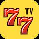 77티비 - 무료인터넷방송 개인방송 비제이 성인취향 저격방송