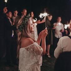 Wedding photographer Tatyana Ermilova (tatianaermilova). Photo of 24.10.2017