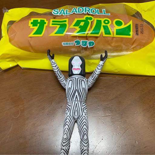 tamahiro 滋賀の謎のエージェントのプロフィール画像
