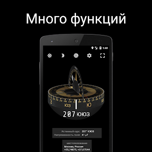 Компас Сталь 3D Screenshot