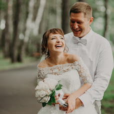 Wedding photographer Nikita Mamaev (ma2ev). Photo of 05.02.2018
